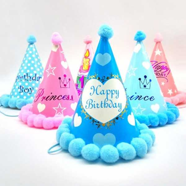 Party Decorations and Party Supplies